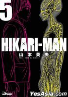HIKARI-MAN (Vol.5)