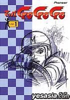 Speed Racer 01 (Japan Version)