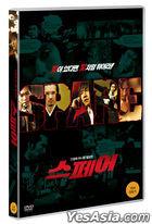 Spare (DVD) (Korea Version)