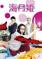 Princess Jellyfish (DVD)(Japan Version)