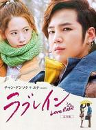 Love Rain (Complete Edition) (Blu-ray) (Box 2) (Japan Version)