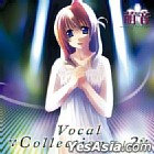 Monthly Mone Vocal Collection vol.2 (Japan Version)