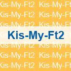 2014ConcertTour Kis-My-Journey (3DVD) (初回限定版)(日本版)