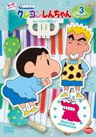 Crayon Shin-chan TV Ban Kessaku Sen Dai 14 Ki Series 3 Oshiring de Shobu Dazo (Japan Version)