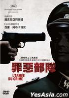 Armee Du Crime (2009) (DVD) (Taiwan Version)