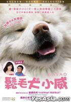 Wasao (2011) (DVD) (Hong Kong Version)