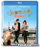 Nodame Cantabile: The Final Score - Part 2 (Blu-ray) (English Subtitled) (Taiwan Version)