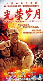 Days Of Glory (H-DVD) (End) (China Version)