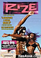 Rize (DVD) (Hong Kong Version)