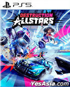 Destruction AllStars (Asian Chinese / English Version)