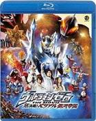 Ultraman Zero: The Movie - The Revenge of Belial (Blu-ray) (Normal Edition) (Japan Version)