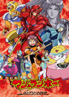 Mushrambo Complete DVD (DVD) (First Press Limited Edition) (Japan Version)