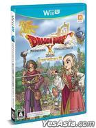Dragon Quest X 沉睡勇者與引導盟友Online (Wii U) (日本版)