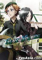Crystal Blaze (DVD) (Vol. 2) (Taiwan Version)