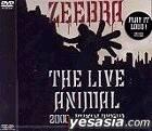 THE LIVE ANIMAL 2000 JAPAN TOUR (Japan Version)