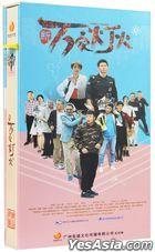 Xin Wan Jia Deng Huo (2018) (DVD) (Ep. 1-40) (End) (China Version)