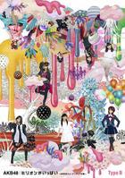 Million Ippai - AKB48 Music Video Collection - [Type B] [BLU-RAY] (Japan Version)
