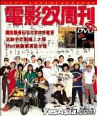 City Entertainment Magazine (Vol. 699)