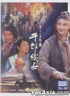Niu Lang and Zhi Nu (DVD) (Part II) (End) (Taiwan Version)