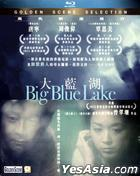 Big Blue Lake (2011) (Blu-ray) (Hong Kong Version)