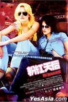 The Runaways (VCD) (Hong Kong Version)