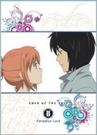 Eden of the East - Movie (2): Paradise Lost (DVD) (Standard Edition) (Japan Version)