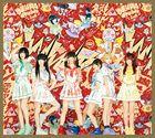 WWDBEST - Denpa Ryoko! - (Normal Edition) (Japan Version)