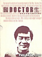 Doctor (DVD) (Taiwan Version)