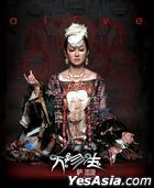Alive (CD+DVD) (Taiwan Version)