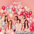 Bye Bye [TYPE B] (SINGLE+DVD) (Taiwan Edition) (Japan Version)