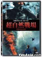 The Wind Walker (2019) (DVD) (Taiwan Version)