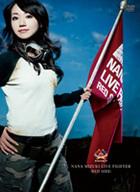 NANA MIZUKI LIVE FIGHTER -RED SIDE-
