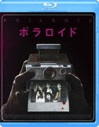 Polaroid  (Blu-ray)(Japan Version)