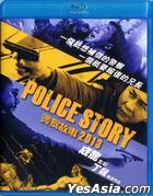 Police Story 2013 (Blu-ray) (Hong Kong Version)
