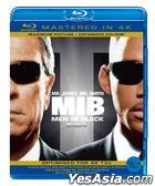 Men in Black (Blu-ray) (Mastered in 4K) (Korea Version)