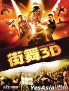 StreetDance 3D (VCD) (2D Version)  (Hong Kong Version)