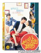 Sunkist Family (DVD) (Korea Version)
