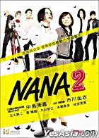NANA 2 (DVD) (English Subtitled) (Hong Kong Version)