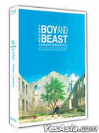 The Boy and The Beast (Blu-ray) (2-Disc) (Normal Edition) (Korea Version)