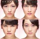 Green Flash [Type H](SINGLE+DVD) (Normal Edition)(Japan Version)