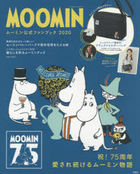 2020 Moomin Official Fan Book