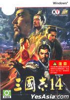 Romance of The Three Kingdoms XIV (Traditional Chinese Version) (DVD Version)