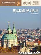 Huan Qiu Guo Jia Di Li: Ou Zhou (Deluxe Edition)