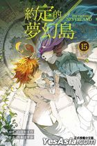 The Promised Neverland (Vol.15)