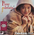 In Your Dreams (Re-mastered by ARS) (Vinyl LP) (Limited Edition)
