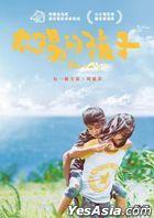 Panay (2015) (DVD) (English Subtitled) (Hong Kong Version)