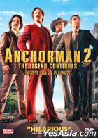 Anchorman 2: The Legend Continues (2013) (DVD) (Hong Kong Version)