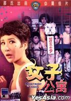 Apartment For Ladies (DVD) (Digitally Remastered) (Hong Kong Version)