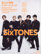 Cd Sixtones