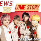 Love Story / Top Gun [Love Story Edition] (SINGLE+DVD) (First Press Limited Edition)(Taiwan Version)
